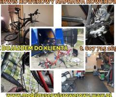 Mobilny serwis rowerowy, pogotowie rowerowe - Konstancin Józefosław  Lesznowola