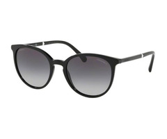 Chanel - oryginalne okulary przeciwsłoneczne w sklepie okularymarkowe.pl